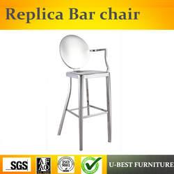 Бесплатная доставка U-BEST французский современный промышленный дизайн Матовая нержавеющая сталь барный стул