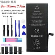 100% New Original 5A Full 2900mAh Battery For Apple iPhone 7 Plus 7P iPhone7 P Real Capacity 0 Cycle With Repair Tools Kit