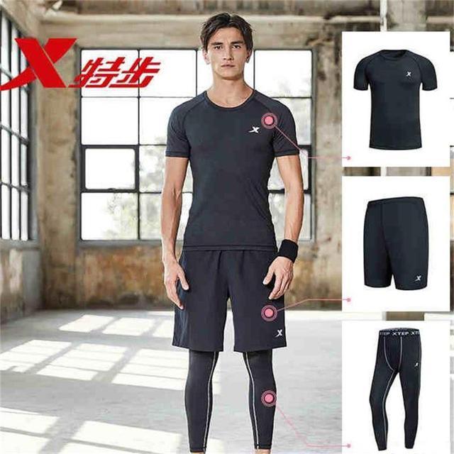 882129A19304 Xtep спортивный костюм мужской из трех частей 2018 лето новый с короткими рукавами Тонкий удобный простой фитнес-костюм для бега