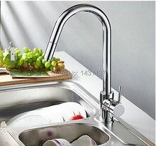 Латунь кухня кран вытащить вверх/вниз хром латунь вода затычка умывальник умывальник миксер затычка кран