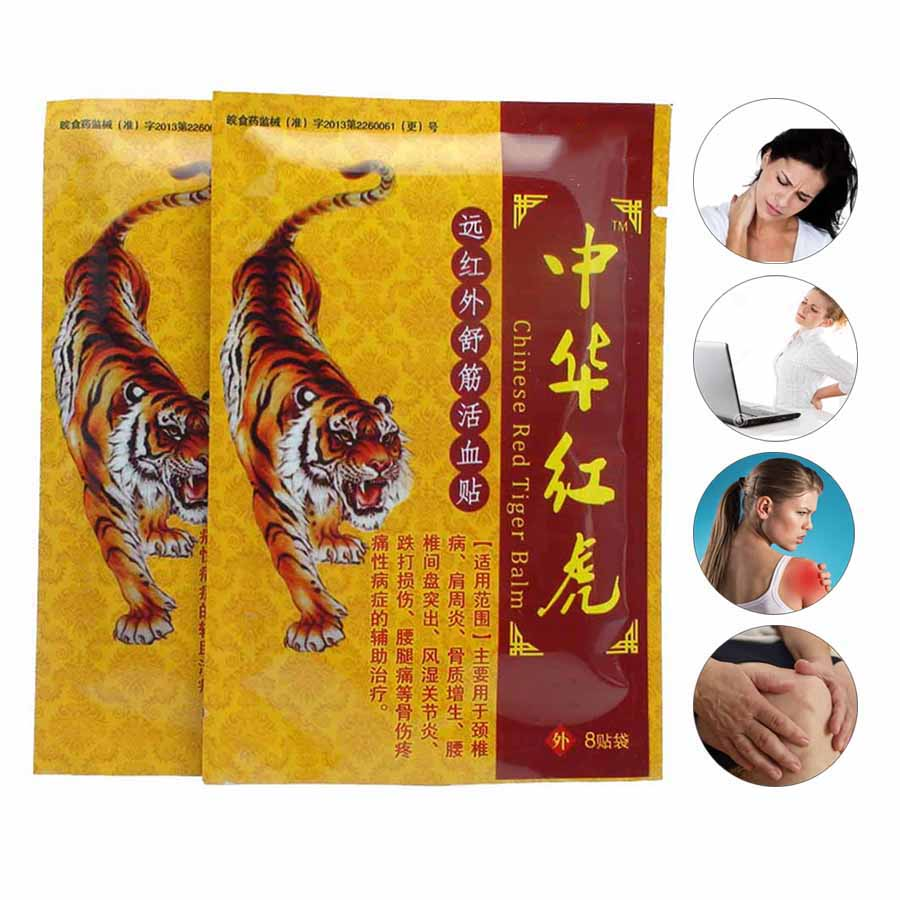 16 шт./2 сумки ткань травяной болеутоляющее китайский спине штукатурка тепла боли здравоохранения лечебные боль Патч K00102