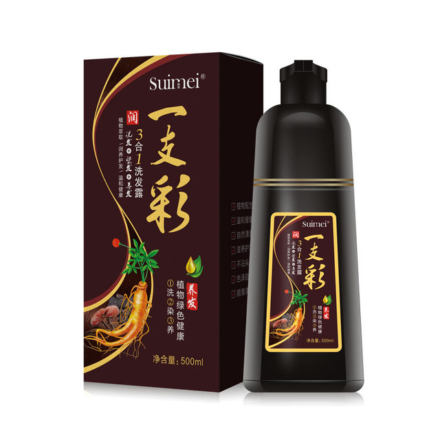 3ccb20cba301 Natural Soft Shiny Brilliant Purple Hair Dye Shampoo Brown Hair Color  Shampoo Removal Black White Hair for Men Women 500ML