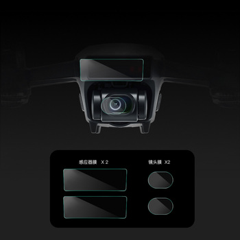 Dla DJI Spark ochronna folia szklana UV osłona obiektywu aparatu Film folia ochronna czujnika dla akcesoriów DJI Spark tanie i dobre opinie Drone pudełka For DJI Spark BEHORSE 0 015kg