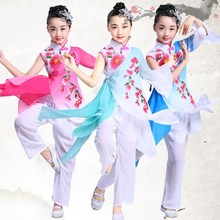 Chinese style Hanfu children fan dance costume girls Yangko clothes umbrella classical costumes