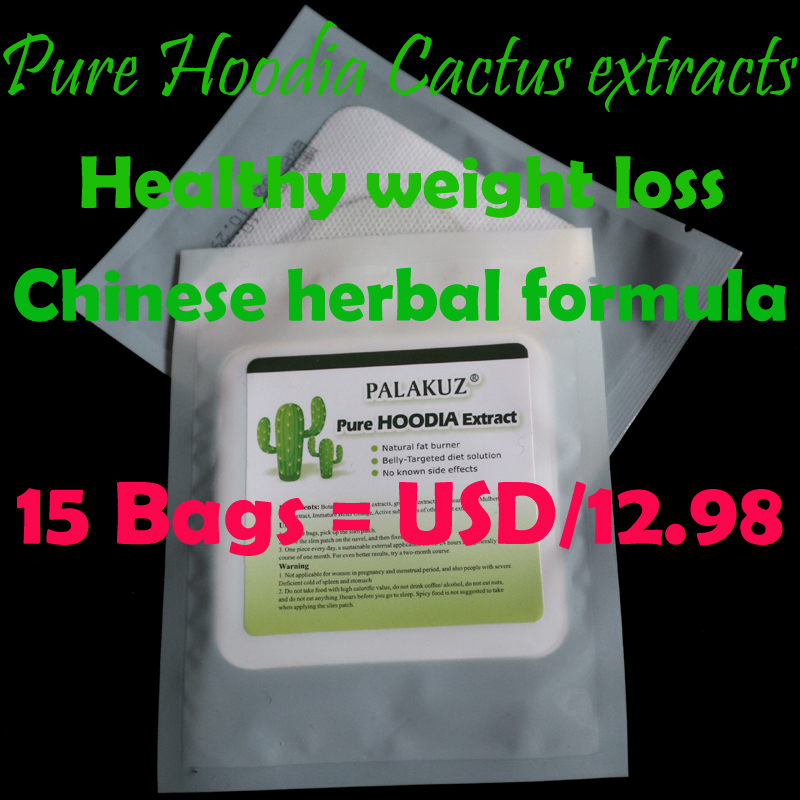 15 Bags,Pure Hoodia Cactus extracts slimming belly patch,Chinese herbal formula Healthy weight loss Body Shaping diet pad image