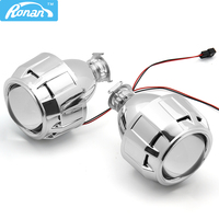 Free Shipping Hot Sell 2 5Inch HID Bi Xenon Projector Lens H1 With Shrouds And Ccfl