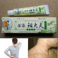 2pcs/lot Cool Safety Ointment Treatment Dermatitis Eczema Psoriasis Tinea Beriberi Dermatitis Eczema Psoriasis Treatment Cream
