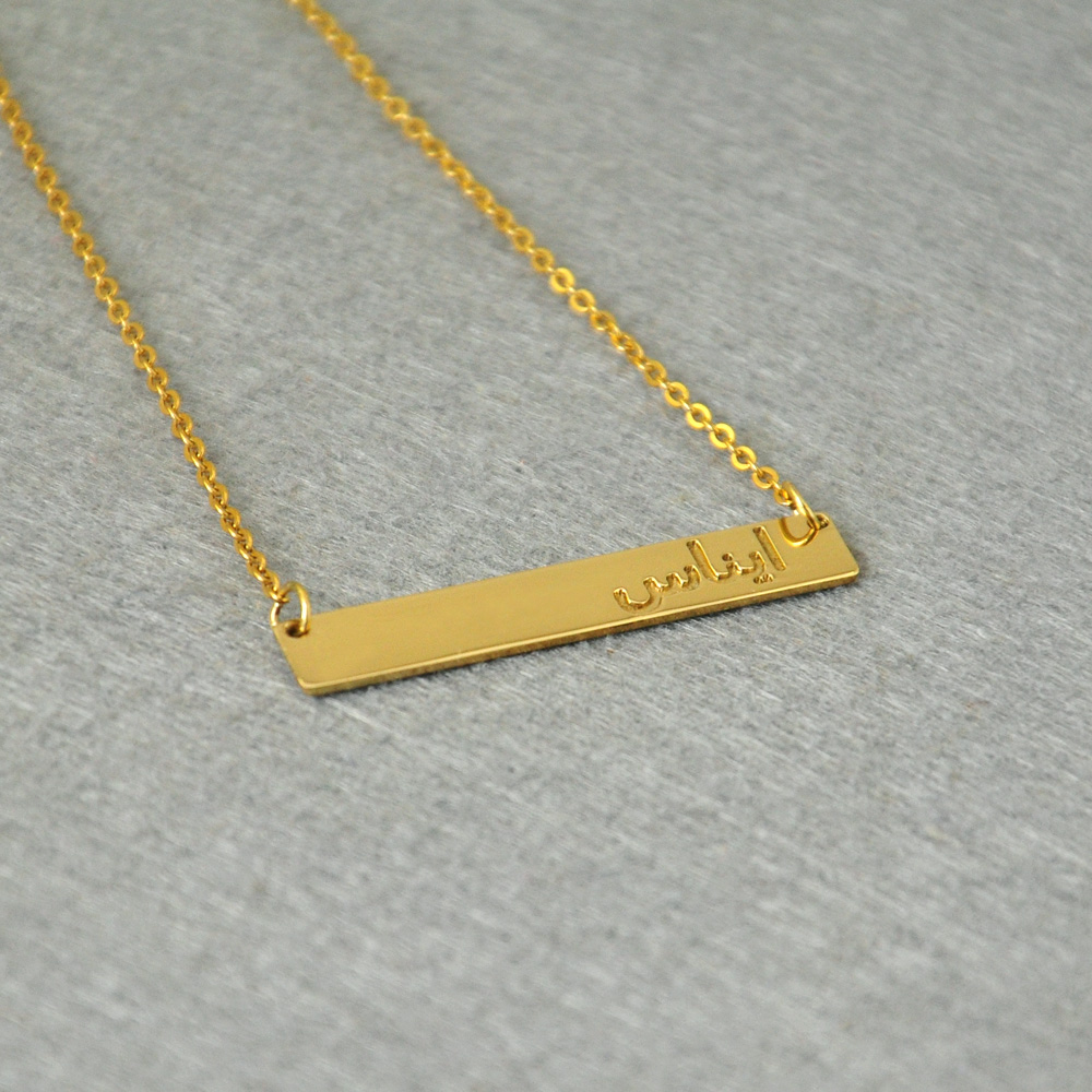 pendant anniversary diamonds her gold gift initial couples products bar birthday necklace wedding jewelry for personalized