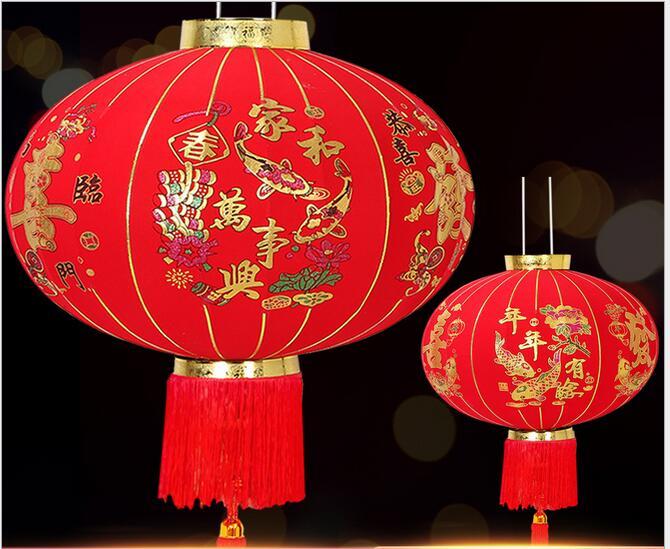 80 cm Red Flocking Cloth Lantern Outdoor New Year Chinese Spring Festival Decoration Lantern