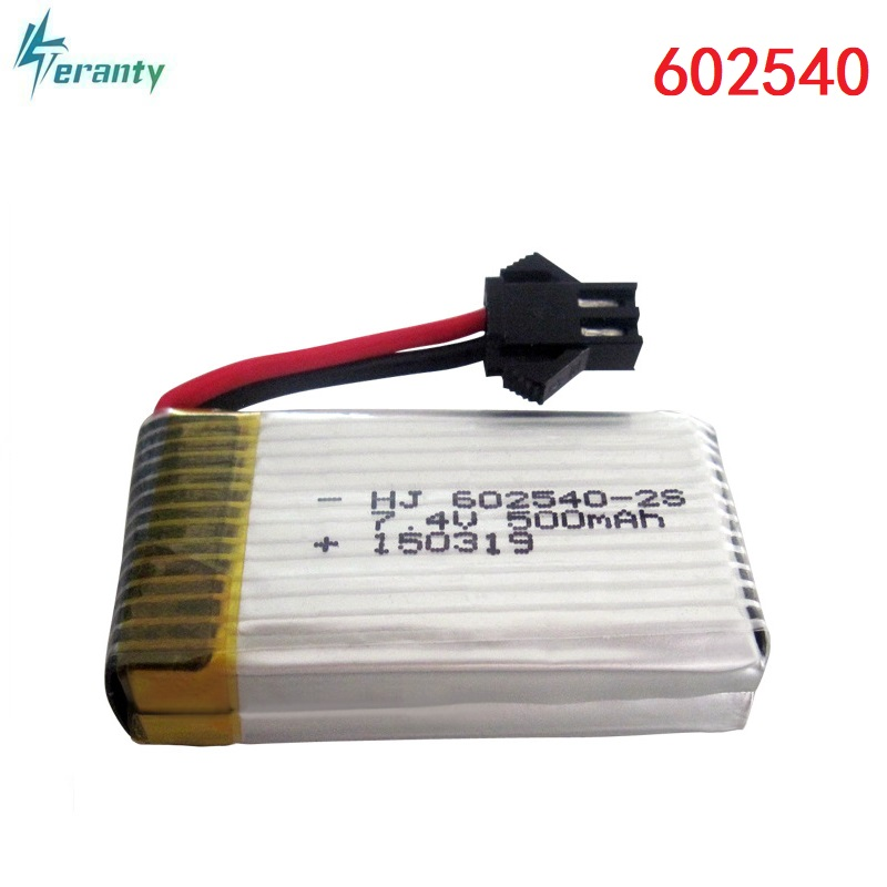 <font><b>7.4V</b></font> <font><b>500mAh</b></font> 602540 25C Lipo <font><b>Battery</b></font> For DFD F182 F183 H8C H8D Quadrocopter 7.4 V 500 mAh Lipo <font><b>Battery</b></font> for Helicopters Airplanes image