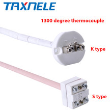 High Temperature K Type S type Thermocouple Sensor for Ceramic Kiln Furnace 2372 Fahrenheit 1300 Degree WRP-100 Thermocouple