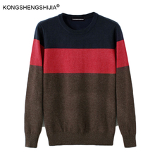 New Winter Striped Sweater Men Sweaters Knitted Wool Pullover O-Neck Shirt Mens Knitwear Autumn Plus size Clothing QF022
