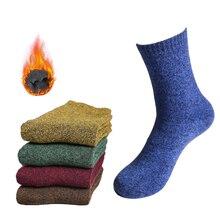 5 Pair/Lot Men Winter Thicken Cotton Socks Warm Autumn Towel Terry Socks Men Dress Socks For Gifts Meias Size 39-44 High Quality цены