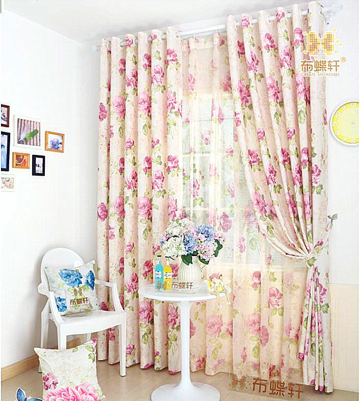 Buy Blue Luxury Window Curtain For Living