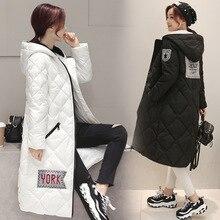 2016 New Women Long Winter Padded Knee Korean Slim Size Casual Jacket Cotton Thickened Down Jacket Women Down Coat