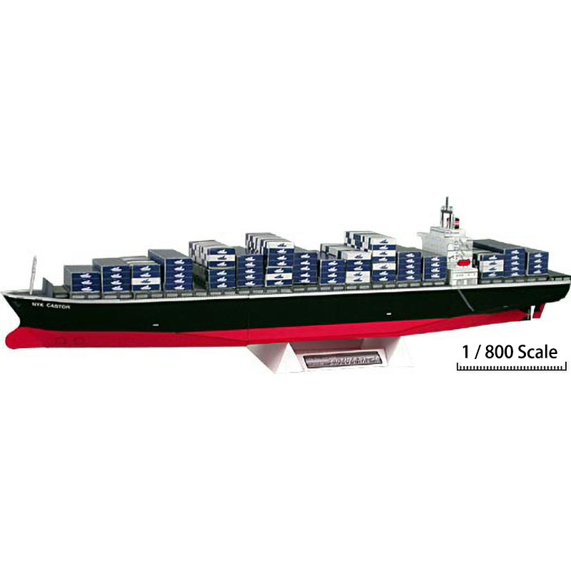 1:800 NYK CASTOR Container Ship DIY Paper Model  Assemble Hand Work Puzzle Game DIY Educational Kids Toy