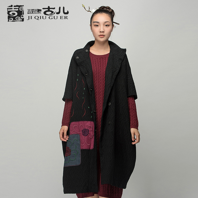 Jiqiuguer Original Brand National Trench Autumn Winter Outerwear Batwing Sleeve Stand Collar Embroidered Loose Trench G153Y021