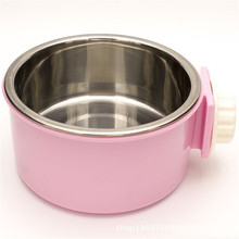 Food Container for Dogs
