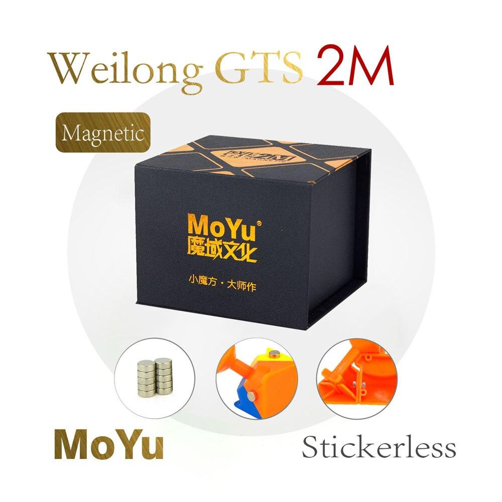 Nouvelle Arrivée de MoYu 3x3x3 Weilong GTS2M Version II Magic Cube Magnétique En Plastique Puzzle Vitesse Cube Weilong GTS 2 M