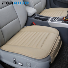 font b Car b font Seat Cushion font b Car b font styling Anti Slip