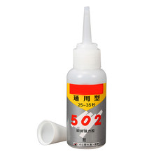 MTGATHER 1PCS Super Glue Instant Quick-drying Adhesive Strong Bond Fast For Leather Rubber Metal 502 Glue Best For Metal(China)