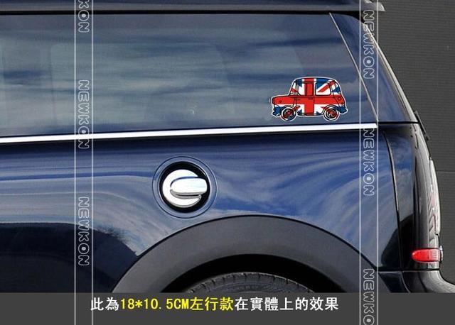 Newest Fashion Print Body Stickers Customization Mini Cars Model