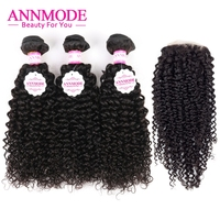 Annmode Afro Brazilian Kinky Curly Hair 3 Human Hair Bundles With Closure 4x4 Free Part 4pcs
