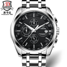 Automatic watch mens font b mechanical b font brand luxury BINKADA orologi tourbillon clock font b