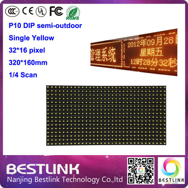 32*16 pixel semi-outdoor LED display module p10 DIP single yellow 320*160mm indoor led programmable led electronic open sign