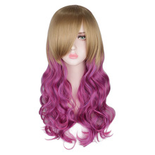 Rainbow Colorful Long Curly Wig
