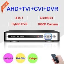 Silver White Metal Case Hisiclion 1080P/1080N/960P/720P 4CH/8CH 4 in 1 Hybrid  Coaxial NVR TVI CVI AHD DVR Free Shipping