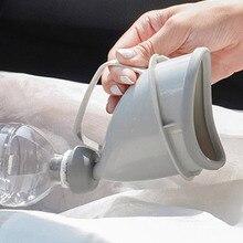 Портативный для путешествий на открытом воздухе мочи мочесборник Воронка трубка для детей женщин унитаз Встаньте и мочи принадлежности для туалета