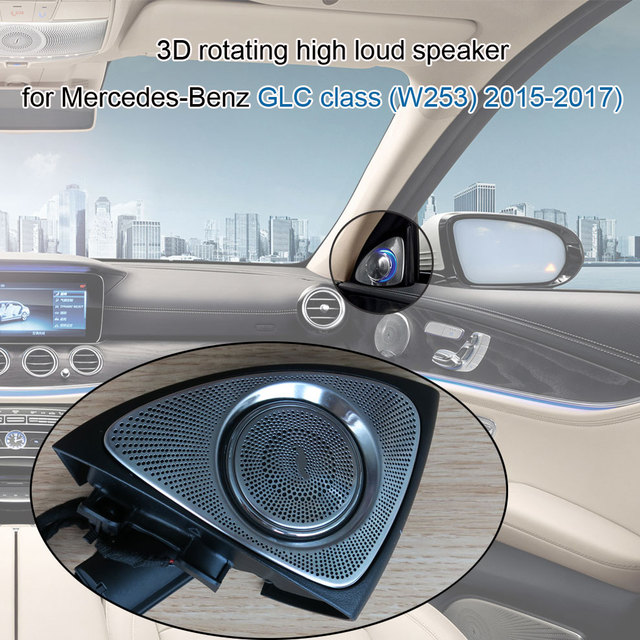 car audio system 3d rotating treble speaker 3d rotating. Black Bedroom Furniture Sets. Home Design Ideas