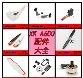 XK DHC-2 A600 RC Airplane Spare parts motor receives esc propeller wing landing gear lever all accessories in here