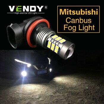 цена на 1pcs Car LED Lights Bulb Lamp H8 H11 9006 HB4 H16 9005 For Mitsubishi ASX Lioncel Galant Outlander Lancer Accessory Endeavor