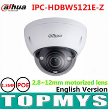 Dahua 1.3MP POE 2.8~12mm motorized lens IP camera IPC-HDBW5121E-Z 1080P HD WDR Network IR Dome Camera CCTV security ip camera
