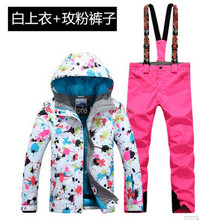 2017 New hot womens ski suit female snowboarding suit skiwear colorful flower printing ski jacket and pink suspender trousers