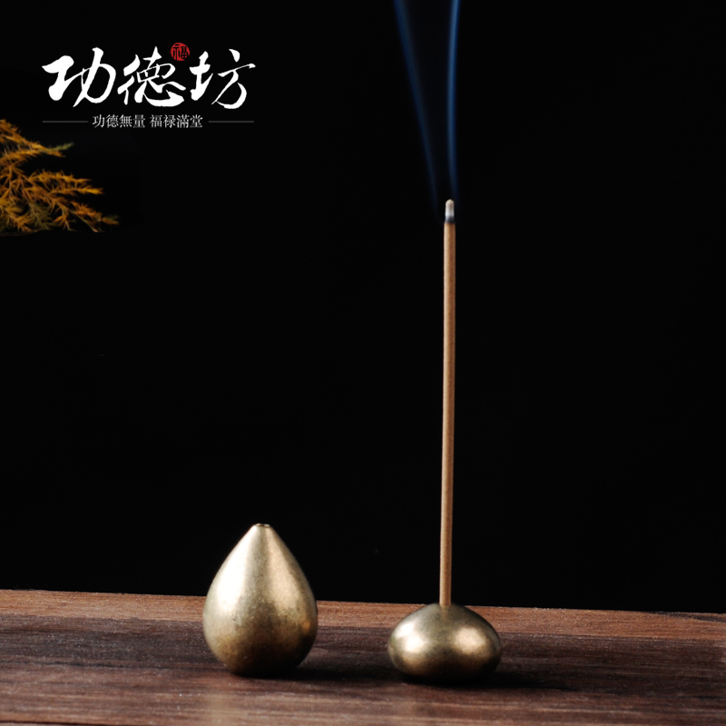 Incense Temple stick of pure copper bedroom special incense accessories for sweet incense