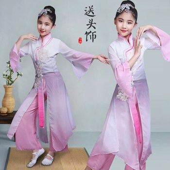 Children's classical Chinese style Hanfu dance costumes ancient dance girls pink fan dance clothes national Yangko clothing children s classical dance yangko dance costumes chinese style hanfu girls elegant costumes national dance fan dance costumes