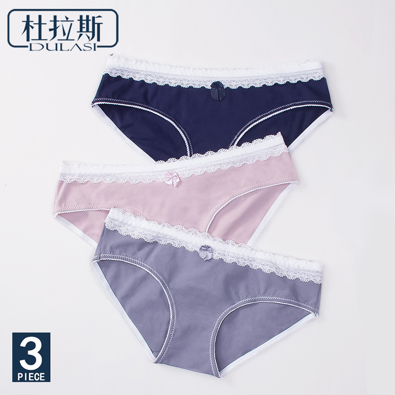 Women Underwear Sexy Lace Panties Low Rise Cotton Breathable Panties For Women 39 s Underpants 3pcs lot Briefs DULASI Brand Panties in women 39 s panties from Underwear amp Sleepwears