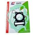 Для SUZUKI GN250 GN 250 двигатель Мотоцикла прокладки включают цилиндр прокладка картера обложки kit набор