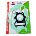 For SUZUKI GN250 GN 250 Motorcycle engine gaskets include cylinder gasket crankcase covers kit set