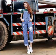 Бесплатная доставка летние 2016 случайные Классический однобортный контракт джокер синий цвет комбинезоны кнопка fly блудниц джинсы D56