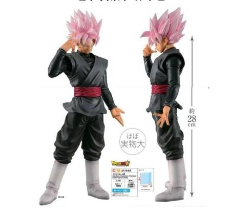 28cm Dragon Ball Z Goku Dark wake Anime Action Figure PVC New Collection figures toys Collection for Christmas gift 100pcs lot 100% new original bf245a jfet n channel 30v 25ma 300mw to 92 free shipping