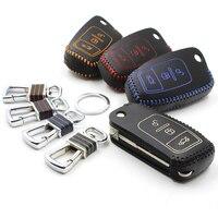 Car Key Case Chain For Ford Focus 2012 2013 Fiesta 2009 2013 S Max 2007 2008