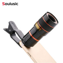 Soulusic Universal 8X 12X Zoom Optical Phone Telescope Portable Mobile Phone Telephoto Camera Lens For Iphone HUAWEI XaioMi(China)