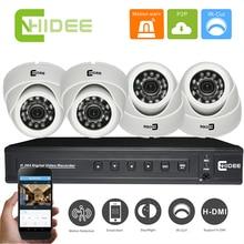 CNHIDEE 4CH Seurity System 1000TVL DVR 4PCS IR indoor CCTV Dome Camera Set Home Security System Video Surveillance Kit .