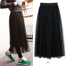 Korean Skirt Spring and Summer Long Tutu Chiffon Mesh High Waist Slim Slimming Large Size