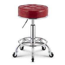 villa household stool public house wheel stool coffee chair free shipping