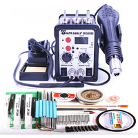 8586 Solder Rework Station 110V / 220V 2 In 1 Hot Air Heat Gun Soldering Iron SMD Equipment Welding Repair Machine With Gifts